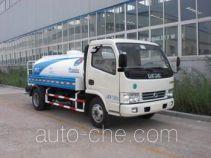 Jingxiang AS5074GQX-4S street sprinkler truck