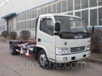 Jingxiang AS5074ZXX мусоровоз с отсоединяемым кузовом