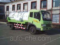 Jingxiang AS5080GCY автоцистерна для сбора кухонных отходов
