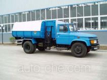 Jingxiang AS5091ZZZ1 мусоровоз с механизмом самопогрузки