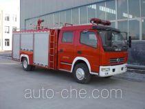 Jingxiang AS5092GXFSG30/D fire tank truck
