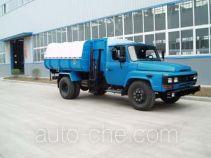 Jingxiang AS5092ZZZ мусоровоз с механизмом самопогрузки