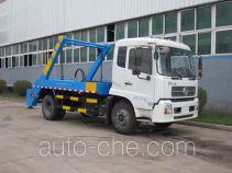 Jingxiang AS5122ZBS-4 skip loader truck