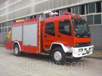 Jingxiang AS5135TXFJY86 пожарный аварийно-спасательный автомобиль
