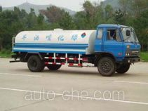 Jingxiang AS5163GPS sprayer truck