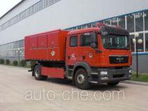 Jingxiang AS5169TXFZX90 пожарный автомобиль мультилифт