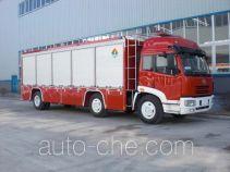Jingxiang AS5201XXFQC500 apparatus fire fighting vehicle