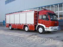 Jingxiang AS5201XXFQC500 apparatus fire fighting vehicle