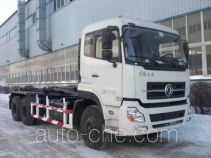 Jingxiang AS5252ZXX detachable body garbage truck