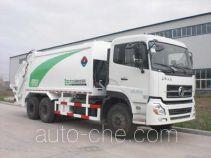 Jingxiang AS5252ZYS-4 garbage compactor truck