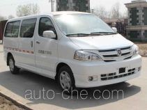 Anxu AX5030XLL cold chain vaccine transport medical vehicle
