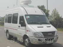 Anxu AX5040XJENJ4 monitoring vehicle