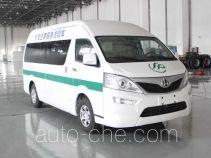 Anxu AX5040XXC family planning propaganda vehicle