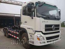 Anxu AX5250ZXX detachable body garbage truck