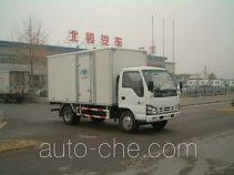 北铃牌BBL5043XXY6P型厢式运输车