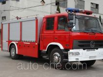 Longhua BBS5140GXFSG60D fire tank truck