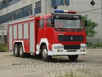 Longhua BBS5250GXFSG110S fire tank truck