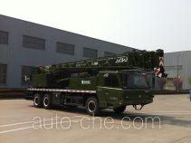 JCHI BQ  QY16H BCW5260JQZ16H truck crane