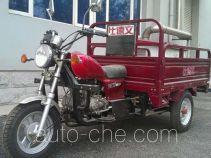 比德文牌BDW110ZH型载货正三轮摩托车