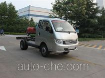 Foton BJ1036V4PL3-GE dual-fuel truck chassis