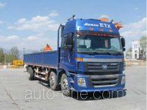 Foton Auman BJ1203VKPHP-AA cargo truck