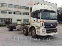 Foton Auman BJ1203VKPHP-AA truck chassis