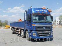 Foton Auman BJ1203VKPHP-XB cargo truck