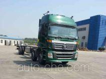 Foton Auman BJ1227VLPHP-XA truck chassis