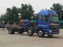 Foton Auman BJ1252VMPHH-AA truck chassis