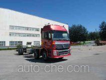 Foton Auman BJ1257VMPHP-XA truck chassis