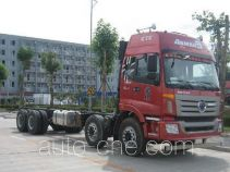 Foton Auman BJ1313VMPKC-XA truck chassis
