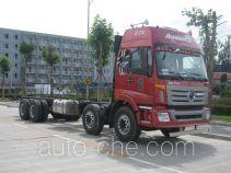 Foton Auman BJ1313VNPJJ-XC truck chassis