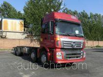 Foton Auman BJ1313VNPJJ-XD truck chassis