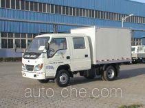 BAIC BAW BJ2310WX7 low-speed cargo van truck