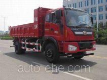 福田牌BJ3165DJPED-2型自卸汽车
