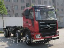 Foton BJ3255DLPHB-FA dump truck chassis