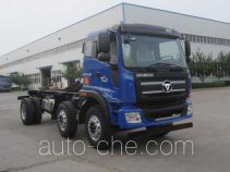 Foton BJ3255DLPHB-FD dump truck chassis
