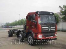 Foton BJ3255DLPHH-FA dump truck chassis