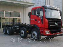 Foton BJ3315DNPHC-FE dump truck chassis