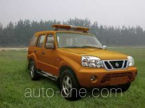 BAIC BAW BJ5020XGCHF engineering works vehicle