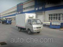 福田牌BJ5020XLC-A型冷藏车
