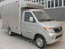 BAIC BAW BJ5020XSHALW1A mobile shop