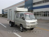 Foton BJ5020XXY-E1 box van truck