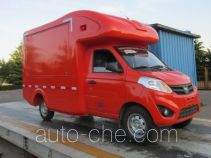 Foton BJ5026XSH-A2 mobile shop