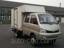 Heibao BJ5026XXYW50SS box van truck