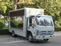 Foton BJ5043XXC-FB агитмобиль