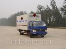 BAIC BAW BJ5045XWY51 explosives transport truck