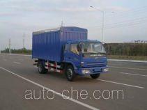 Foton Forland BJ5126VHCFG-2 soft top box van truck