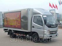 Foton Ollin BJ5049E7BE6-B publicity truck