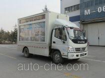 Foton BJ5049XXC-F1 агитмобиль